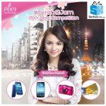 Kontes Blog Review Berhadiah SAMSUNG Galaxy S4 Mini