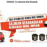 Semarak (Se-indonesia Mari Menanak)