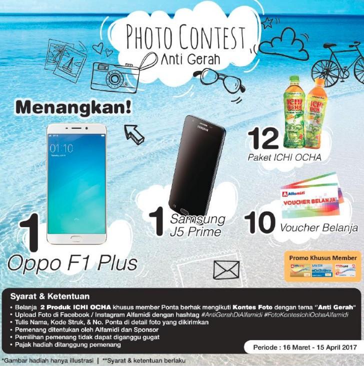Anti Gerah Photo Contest