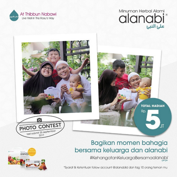 Photo Contest Alanabi